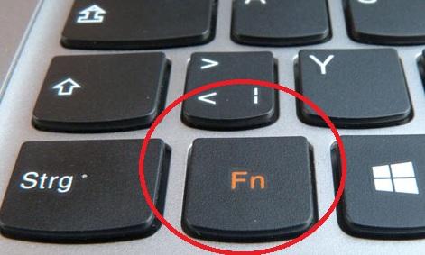 [Resim: fn-fonksiyon-kapatmaa.jpeg]